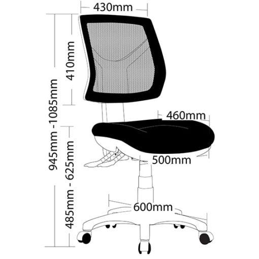 Gala Mesh Office Chair